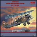 1:48 ICM 48252 Советский лёгкий многоцелевой самолёт У-2 / По-2ВС