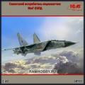 1:48 ICM 48903 Советский истребитель-перехватчик МиГ-25ПД