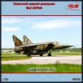1:48 ICM 48904 Советский самолёт-разведчик МиГ-25РБФ