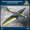 1:48 Italeri 2709 Немецкий пикирующий бомбардировщик Junkers Ju.87D-5 Stuka