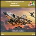 1:48 Italeri 2783 Истребитель-бомбардировщик Tornado GR.1 (Война в заливе)