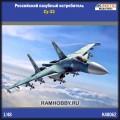 1:48 Kinetic K48062 Российский палубный истребитель Су-33