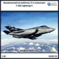 1:48 Kitty Hawk KH80103 Американский истребитель 5-го поколения F-35A Lightning II