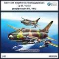 1:48 Kitty Hawk KH80144 Советский истребитель-бомбардировщик Су-17 / Су-22 (модификации М3 / М4)