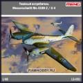 1:48 Meng Model LS-001 Тяжёлый истребитель Messerschmitt Me.410B-2 / U-4