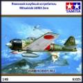 1:48 Tamiya 61025 Японский палубный истребитель Mitsubishi A6M3 Zero