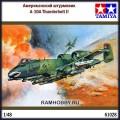 1:48 Tamiya 61028 Американский штурмовик A-10A Thunderbolt II