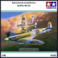 1:48 Tamiya 61033 Британский истребитель Spitfire Mk.Vb