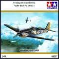 1:48 Tamiya 61037 Немецкий истребитель Focke-Wulf Fw.190A-3