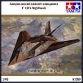 1:48 Tamiya 61059 Американский самолёт-невидимка F-117A Nighthawk