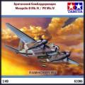 1:48 Tamiya 61066 Британский бомбардировщик Mosquito B Mk.IV / PR Mk.IV