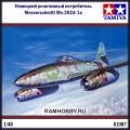 1:48 Tamiya 61087 Немецкий реактивный истребитель Messerschmitt Me.262A-1a