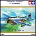 1:48 Tamiya 61090 Американский истребитель P-47D Thunderbolt