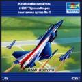 1:48 Trumpeter 02857 Китайский истребитель J-10AY Vigorous Dragon пилотажная группа Ba-Yi