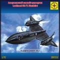 1:72 Моделист 207212 Американский самолёт-разведчик Lockheed SR-71 Blackbird