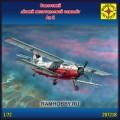 1:72 Моделист 207218    Советский лёгкий многоцелевой самолёт Ан-2