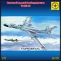 1:72 Моделист 207271   Советский дальний бомбардировщик Ту-16К-10
