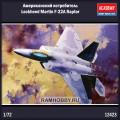 1:72 Academy 12423 Американский истребитель 5-го поколения Lockheed Martin F-22A Raptor