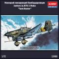 1:72 Academy 12450 Немецкий пикирующий бомбардировщик Junkers Ju.87G-1 Stuka