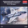 1:72 Academy 12529 Американский палубный истребитель McDonnell Douglas F-4J Phantom II VF-84