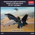 1:72 Academy 12535 Американский палубный истребитель Boeing F/A-18F Super Hornet VFA-103