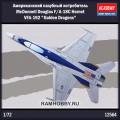 1:72 Academy 12564 Американский палубный истребитель McDonnell Douglas F/A-18C Hornet VFA-192