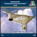 1:72 Italeri 1421 Американский беспилотный летательный аппарат X-47B