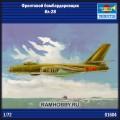 1:72 Trumpeter 01604 Фронтовой бомбардировщик Ил-28