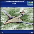1:72 Trumpeter 01620 Стратегический бомбардировщик Ту-160