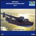 1:72 Trumpeter 01646 Советская многоцелевая летающая лодка Бе-6