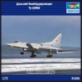 1:72 Trumpeter 01656 Дальний бомбардировщик Ту-22М3
