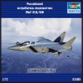 1:72 Trumpeter 01680 Российский истребитель-перехватчик МиГ-31Б/БМ