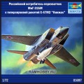 1:72 Trumpeter 01697 Российский истребитель-перехватчик МиГ-31БМ с гиперзвуковой ракетой Х-47М2