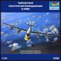 1:144 Trumpeter 03904  Турбовинтовой стратегический бомбардировщикТу-95МС