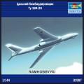 1:144 Trumpeter 03907 Дальний бомбардировщик Ту-16К-26
