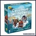 Звезда 8735 Настольная игра Поселенцы Северные империи