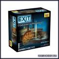 Звезда 8789 Настольная игра EXIT-Квест Ограбление на Миссисипи