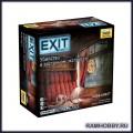 Звезда 8980 Настольная игра EXIT-Квест: Убийство в восточном экпрессе