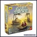 Звезда 8985 Настольная игра Королева Миссисипи