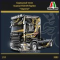 1:24 Italeri 3883 Седельный тягач Scania R730 V8 Topline