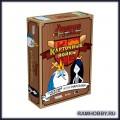 Hobby World 915095 Настольная игра Время приключений: Карточные войны Снежный король против Марселин