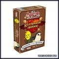 Hobby World 915293 Настольная игра Время приключений: Карточные войны Лимонохват против Гантера