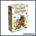 Hobby World 915245 Настольная игра Русский Манчкин