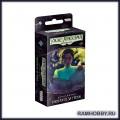 Hobby World 915317 Дополнение к настольной карточной игре Ужас Аркхэма: Нарушенный круг Расплата за грехи