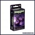 Hobby World 915322 Дополнение к настольной карточной игре Ужас Аркхэма: Нарушенный круг Ради высшего блага