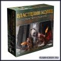 Hobby World 915309 Дополнение к настольной игре Властелин колец: Странствия в Средиземье Тёмные тропы