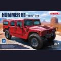 1:24  Meng Model  CS-002 Hummer H1